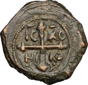 reverse: Antiochia.  Tancredi, Reggente (1101-1104, 1104-1112).. Follis