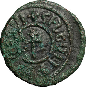 reverse: Armenia.  Levon I (1187-1219). Tank