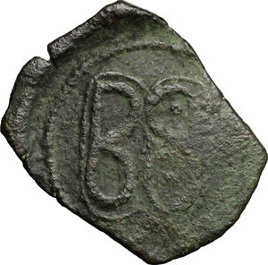 reverse: Rodi. Follaro anonimo, 1250-1309