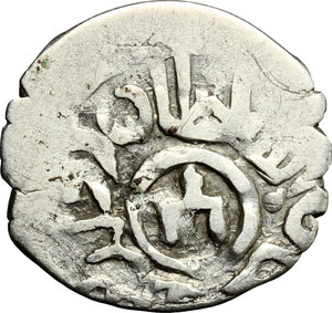 Reverse image of coin 535