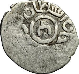 reverse: Caffa. Aspro tartaro con castello genovese, emissione congiunta con Devlet Birdi, circa 1420-1480