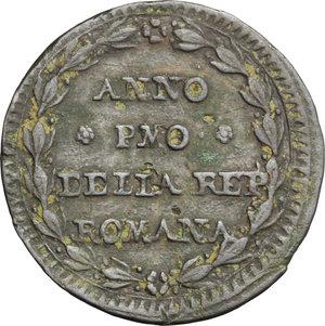 reverse: Fermo.  Repubblica Romana (1798-1799). Mezzo baiocco A. I