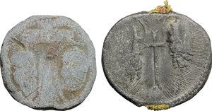 reverse: Roma.  Pio VII (1800-1823), Barnaba Chiaramonti di Cesena. Bolla