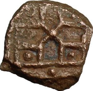 obverse: Salerno.  Gugliemo I (1154-1166). Follaro con disegno geometrico