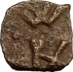 reverse: Salerno.  Gugliemo I (1154-1166). Follaro con disegno geometrico