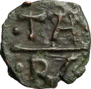 reverse: Salerno.  Tancredi (1189-1194).. Follaro