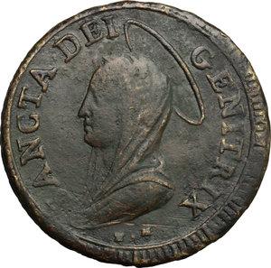 obverse: Tivoli.  Pio VI (1775-1799).. Madonnina da 5 baiocchi 1797