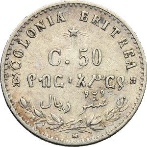 reverse: Umberto I (1878-1900).. 50 centesimi 1890