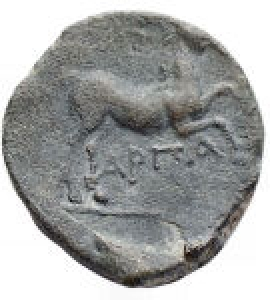 reverse: Mondo Greco - Apulia. Arpi. 217-213 a.C.Bronzo. D/ Testa di Zeus verso sinistra. R/ Cavallo al galoppo verso destra, sotto etnico. Peso 4,4 gr. Diametro 16,4 mm.BB++.Bello stile
