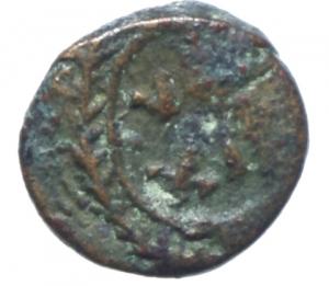 reverse: Bizantini. Giustiniano I. ca 539-543 d.C. Nummus. Cartagine. Æ. D\ Testa diademata verso destra. R\ VOT/ XIII in due righe in corona d alloro. DOC 302; Sear 278. Peso 0,85 gr. Diametro 9,00 mm. BB. R.