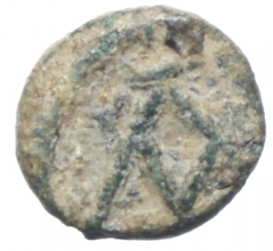reverse: Bizantini. Giustiniano. 527-565 d.C. Minimale. D\ DN IVSTINIANVS AVG Testa verso destra. R\ Monogramma. Morello 14f. Peso 0,40 gr. Diametro 9,00 mm. BB. R.