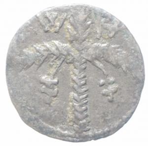 reverse: Zecche Italiane. Messina o Palermo. Guglielmo II (1166-1189). Terzo di apuliense. Sp. 112. AG.Peso 0,85 gr. R. BB+.