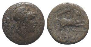 obverse: Club series, Rome, c. 230-226 BC. Æ (14mm, 3.15g, 6h). Helmeted head of Mars r.; club behind. R/ Horse galloping r.; club above, ROMA below. Crawford 27/2; HNItaly 315; RBW 53. Good Fine