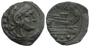 obverse: Anonymous, Sardinia(?), after 211 BC. Æ Quadrans (19mm, 4.25g, 6h). Head of Hercules r. R/ Prow of galley r. Cf. Crawford 56/5; RBW 210. Green patina, Good VF