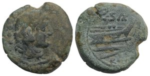obverse: Cluvius Saxula, Rome, 169-158 BC. Æ Quadrans (20mm, 6.01g, 9h). Head of Hercules r., wearing lion skin headdress. R/ Prow of galley r.; C • S(AX) above. Crawford 173/4; RBW 735. Green patina, Good Fine