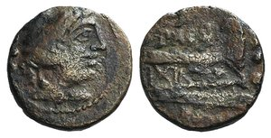 obverse: P. Maenius M.f. Antiaticus, Rome, 132 BC. Æ Quadrans (16mm, 2.65g, 12h). Head of Hercules r., wearing lion-skin headdress. R/ Prow r. Crawford 249/3. Brown patina, Good Fine