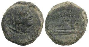 obverse: M. Aburius M.f. Geminus, Rome, 132 BC. Æ Quadrans (20mm, 5.81g, 5h). Head of Hercules r., wearing lion's skin. R/ Prow r. Crawford 250/2; RBW 1029. Green patina, Good Fine - near VF