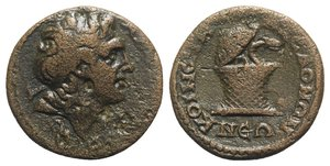 obverse: Macedon, Koinon of Macedon, c. 3rd century AD. Æ (25.5mm, 13.52g, 7h). Diademed head of Alexander the Great r. R/ Serpent arising from within cista mystica. AMNG IIII 400. Good Fine