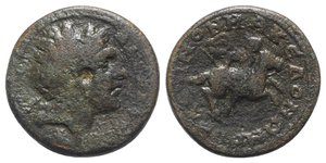 obverse: Macedon, Koinon of Macedon. Pseudo-autonomous issue. Time of Gordian III (238-244). Æ (27mm, 11.73g, 12h). Diademed head of Alexander the Great r. R/ Horseman galloping r. Cf. AMNG III 651. Fine