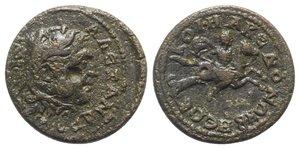 obverse: Macedon, Koinon of Macedon. Pseudo-autonomous issue. Time of Gordian III (238-244). Æ (26mm, 10.77g, 6h). Head of Alexander III, as Herakles, wearing lion skin r. R/ Warrior on horseback (Alexander on Bucephalus?), galloping r. AMNG III 734. Good Fine