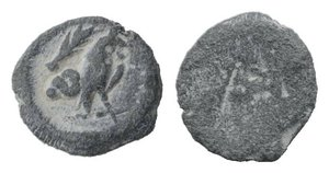 obverse: Roman PB Tessera, c. 1st century BC - 1st century AD (6mm, 0.33g). Cock standing r.; branch above. R/ Blank. VF