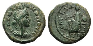 obverse: Moesia Inferior, Marcianopolis. Pseudo-autonomous issue, 2nd-3rd centuries AD. Æ (17mm, 3.87g, 6h). Veiled and turreted bust of Tyche r. R/ Cybele seated l. on throne, holding patera and resting arm on drum; lion seated to either side. H&J, Marcianopolis 6.0.31.3; AMNG I 538. Green patina, VF