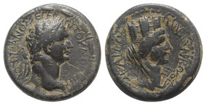 obverse: Domitian (81-96). Cilicia, Anazarbus. Æ (27mm, 15.19g, 12h), year 113 (AD 94/5). Laureate head r. R/ Veiled head of Tyche r., wearing mural crown; date before. Zeigler 89; RPC II 1754; SNG BnF -; SNG Levante 1371; SNG von Aulock 5474. Brown patina, VF