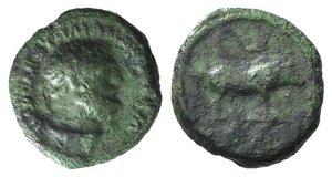 obverse: Trajan (98-117). Æ Quadrans (14mm, 2.72g, 6h). Rome, c. 100-110. Laureate bust of Hercules r., with lion's skin. R/ Boar walking r. RIC II 702. Green patina, near VF
