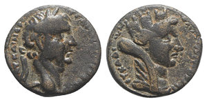 obverse: Trajan (98-117). Seleucis and Pieria, Balanea-Claudia Leucas. Æ (17mm, 4.10g, 12h). Laureate bust of Trajan r. R/ Turreted and veiled head of Tyche r. RPC III 3813; Lindgren III 1292. Scarce, VF
