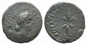 obverse: Faustina Junior (Augusta, 147-175). Macedon Koinon. Æ (24mm, 10.59g, 1h). Draped bust r. R/ Winged thunderbolt. RPC IV online 4292 (temporary); SNG Copenhagen 1348-9. Good Fine