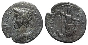 obverse: Commodus (177-192). Pisidia, Antioch. Æ (23mm, 6.15g, 7h). Laureate, draped and cuirassed bust l. R/ Mên standing r., with foot on bucranium, holding sceptre and crowning Nike; to l., cock standing l. RPC IV online 3785 (temporary). Rare, near VF