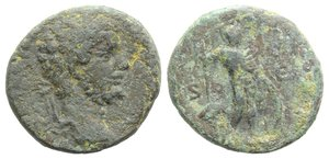 obverse: Septimius Severus (193-211). Æ As (23mm, 9.13g, 6h). Rome, AD 196. Laureate head r. R/ Mars standing r., holding spear and shield set on ground; cuirass to l. RIC IV 716. Green patina, Fine - Good Fine