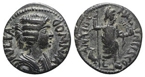 obverse: Julia Domna (Augusta, 193-217). Pisidia, Antioch. Æ (22mm, 5.76g, 6h). Draped bust r. R/ Mên standing facing with l. foot on bucranium, head turned r., holding sceptre and Nike on globe; cock to l. SNG BnF 1133-4; SNG Copenhagen 39. Green patina, Good VF