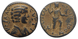 obverse: Julia Domna (Augusta, 193-217). Pisidia, Antioch. Æ (22mm, 6.12g, 6h). Draped bust r. R/ Mên standing facing with l. foot on bucranium, head turned r., holding sceptre and Nike on globe; cock to l. SNG BnF 1133-4 var. (obv. legend). Brown patina, VF