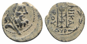 obverse: Illyria, Dyrrhachion, early-mid 1st century BC. Æ (17mm, 4.42g, 2h). Nikandros, magistrate. Laureate head of Zeus r. R/ Tripod. SNG Copenhagen 506. Green patina, near VF