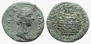 obverse: Plautilla (Augusta, 202-205). Cilicia, Anazarbus. Æ (17mm, 6.27g, 12h), year 221 (AD 202/3). Draped bust r. R/ Prize-urn inscribed OΛYMΠIA. SNG BnF -; SNG Levante 1411. Rare, green patina, near VF