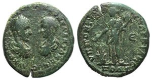 obverse: Macrinus and Diadumenian (217-218). Moesia Inferior, Marcianopolis. Æ (27mm, 11.83g, 6h). Confronted busts of Macrinus r., laureate, draped and cuirassed, and Diadumenian l., bareheaded, draped and cuirassed. R/ Homonoia standing l., holding sceptre and patera over altar; E to r. Cf. Varbanov 1274. Green patina, Good Fine