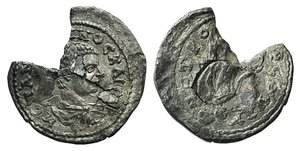 obverse: Diadumenian (217-218). Cilicia, Tarsus. AR Drachm (21mm, 3.19g). MO Π AN[TΩN]INOC KAICAP, draped bust, bare head right / [TA]PCEΩN MHTPO[...], Figure standing l. Unpublished in the standard references. Very Rare. Flan chipped, otherwise VF