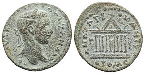 obverse: Severus Alexander (222-235). Cilicia, Anazarbus. Æ (23mm, 8.49g, 11h), year 249 (230/1). Laureate head r. R/ Nonastyle temple; wreath(?) in pediment. Cf. RPC VI online 7399 (temporary); SNg BnF 2094. Green patina, about VF