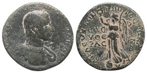 obverse: Severus Alexander (222-235). Cilicia, Seleucia ad Calycadnum. Æ (34mm, 19.23g, 1h). Laureate, draped and cuirassed bust r., seen from the front. R/ Nike standing l. on globe, holding wreath and branch. SNG France 995 var. (reverse legend); SNG Levante 755. Fine / VF