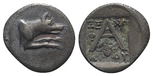 obverse: Argolis, Argos, c. 90-40 BC. AR Hemidrachm (16mm, 2.14g, 12h). Xenophilos, magistrate. Forepart of wolf at bay r. R/ Large A; magistrate's name across field; below, facing head of Helios; all within incuse square. BCD Peloponnesos 1179; HGC 5, 691. Dark tone, near VF
