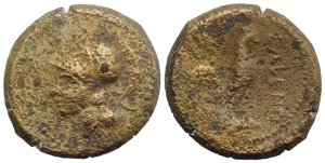obverse: Northern Campania, Cales, c. 265-240 BC. Æ (20mm, 6.93g, 12h). Helmeted head of Athena l. R/ Cock standing r.; star to l. HNItaly 435; SNG ANS 188. Fine