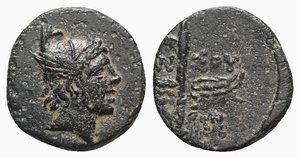 obverse: Pontos, Amisos, time of Mithradates VI, c. 85-65 BC. Æ (14mm, 2.78g, 12h). Head of Perseus r., wearing a winged Phrygian helmet. R/ Winged harpa. Cf. SNG BMC Black Sea 1196-8; SNG Stancomb 693; HGC 7, 256. Green patina, rev. off-centre, near VF
