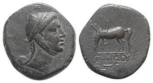 obverse: Pontos, Amisos, time of Mithradates VI, c. 85-65 BC. Æ (24mm, 12.91g, 1h). Helmeted head of Mithradates VI as the hero Perseus r. R/ Pegasos drinking l.; two monograms in exergue. SNG BM Black Sea 1214; SNG Stancomb 703 var. (second monogram); HCG 7, 239. Light green patina, Good VF