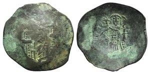 obverse: Manuel I (1143-1180). BI Aspron Trachy (28mm, 2.77g, 6h). Constantinople, 1152-c. 1160. Christ Pantokrator enthroned facing. R/ Manuel standing facing, holding cruciform sceptre and globus cruciger. DOC 11a; Sear 1963. Near VF