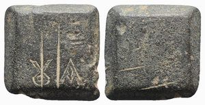 obverse: Byzantine Æ Ounce Square Commercial Weight, 5th-7th centuries AD (22mm, 25.04g). Engraved monogram-A. R/ Blank. Green patina, scratches, VF
