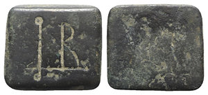 obverse: Byzantine Æ Half Ounce Square Commercial Weight, 5th-7th centuries AD (22mm, 12.09g). Engraved IB. R/ Blank. Green patina, VF