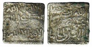 obverse: Islamic, al-Maghreb (North Africa). Almohads (al-Muwahhidun). Anonymous issues, 11th century. AR Square Dirham (14mm, 1.35g). In the name of al-Mahdi, Fas. V-2088. Near VF