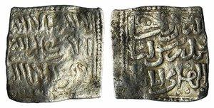 obverse: Islamic, al-Maghreb (North Africa). Almohads (al-Muwahhidun). Anonymous issues, 11th century. AR Square Dirham (14mm, 1.43g). In the name of al-Mahdi, Fas. V-2088. VF