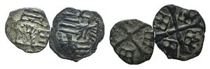 obverse: Lot of 2 Medieval BI coins, to be catalog. LOT SOLD AS IS, NO RETURNS